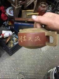 oriental-bowl