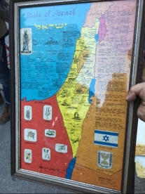 israel-poster