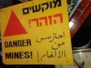 israel-mines