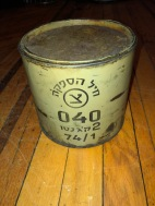 ISRAELI ARMY OIL CAN