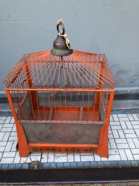 ART DECO BIRD CAGE