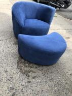 NAUTILUS CHAIR